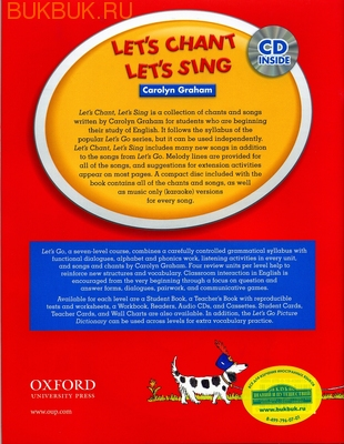 Oxford LET'S CHANT LET'S SING (фото, вид 1)