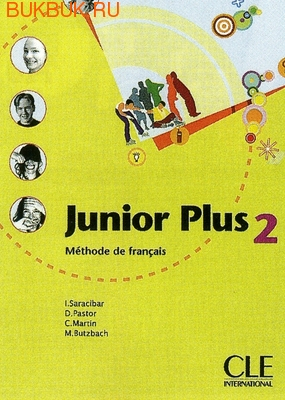 CLE INTERNATIONAL JUNIOR PLUS (фото, вид 1)