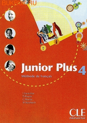 CLE INTERNATIONAL JUNIOR PLUS (фото, вид 3)