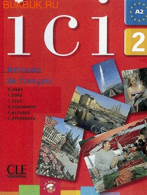 CLE INTERNATIONAL ICI (фото, вид 1)