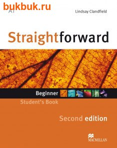 MACMILLAN STRAIGHTFORWARD SECOND EDITION (фото, вид 1)