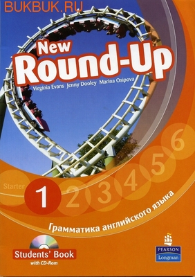 PEARSON-LONGMAN NEW ROUND-UP RUSSIAN EDITION (фото)