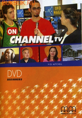 MM PUBLICATIONS ON CHANNEL TV