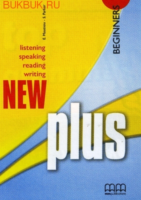 MM PUBLICATIONS NEW PLUS