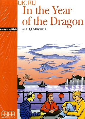 MM PUBLICATIONS IN THE YEAR OF THE DRAGON
