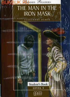 MM PUBLICATIONS THE MAN IN THE IRON MASK