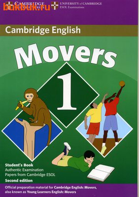 CAMBRIDGE CAMBRIDGE YOUNG LEARNERS ENGLISH TESTS