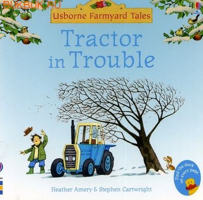 USBORNE TRACTOR IN TROUBLE