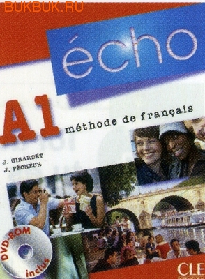 CLE INTERNATIONAL ECHO Nouvelle edition (фото)