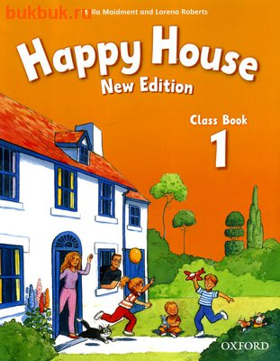 Oxford HAPPY HOUSE NEW EDITION (фото)