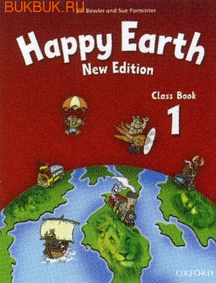 Oxford HAPPY EARTH NEW EDITION