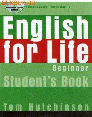 Oxford ENGLISH FOR LIFE (фото)