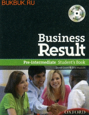 Oxford BUSINESS RESULT (фото)