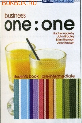 Oxford BUSINESS ONE: ONE (фото)