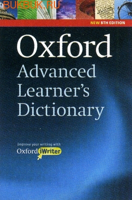 Oxford OXFORD ADVANCED LEARNER'S DICTIONARY