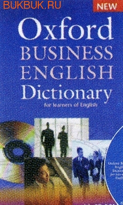 Oxford OXFORD BUSINESS ENGLISH DICTIONARY