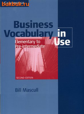 CAMBRIDGE BUSINESS VOCABULARY IN USE 2 EDITION (фото)