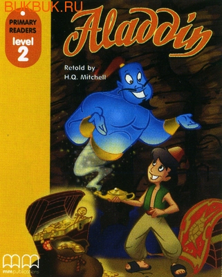 MM PUBLICATIONS ALADDIN
