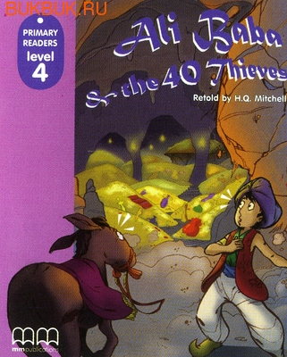 MM PUBLICATIONS ALI BABA & THE 40 THIEVES