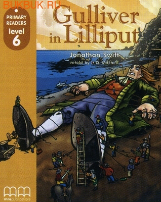 MM PUBLICATIONS GULLIVER IN LILLIPUT