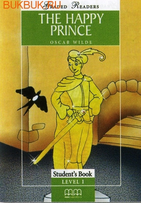 MM PUBLICATIONS THE HAPPY PRINCE