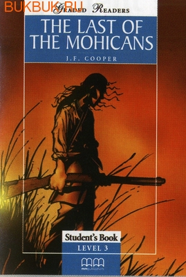 MM PUBLICATIONS THE LAST OF THE MOHICANS