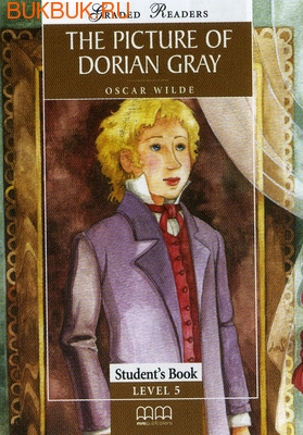 MM PUBLICATIONS THE PICTURE OF DORIAN GRAY