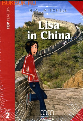 MM PUBLICATIONS LISA IN CHINA