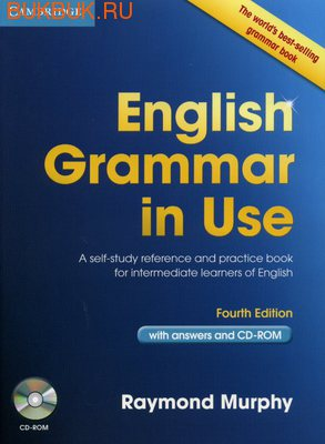 CAMBRIDGE ENGLISH GRAMMAR IN USE FOURTH EDITION