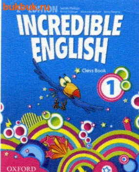 Oxford INCREDIBLE ENGLISH SECOND EDITION (фото)