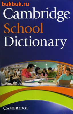 CAMBRIDGE CAMBRIDGE SCHOOL DICTIONARY