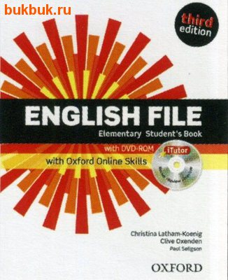 Oxford ENGLISH FILE THIRD EDITION (фото)