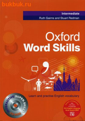 Oxford OXFORD WORD SKILLS