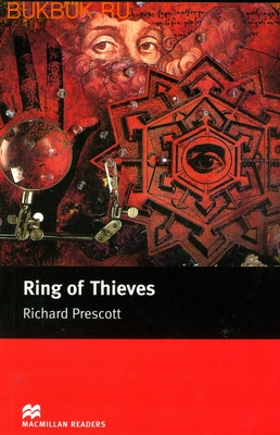 MACMILLAN RING OF THIEVES