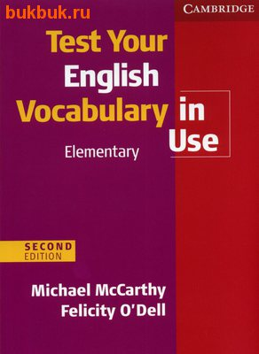 CAMBRIDGE TEST YOUR ENGLISH VOCABULARY IN USE SECOND EDITION