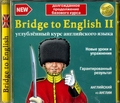 Медиа-Сервис-2000 BRIDGE TO ENGLISH 2