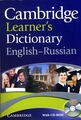 CAMBRIDGE CAMBRIDGE LEARNER'S DICTIONARY ENGLISH- RUSSIAN