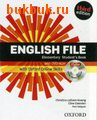 Oxford ENGLISH FILE THIRD EDITION
