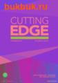 Pearson CUTTING EDGE 3th EDITION