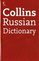 COLLINS COLLINS RUSSIAN DICTIONARY