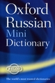 Oxford OXFORD RUSSIAN MINI DICTIONARY