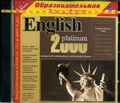 1C ENGLISH PLATINUM 2000