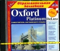 1C OXFORD PLATINUM DELUXE